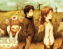 Haibane Renmei ~The girl with wings of grey~