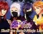 Shall we date: NinjaLove+