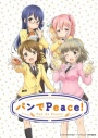 ~First Impressions: Pan de Peace~